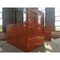 Wholesale 1.5 T 3.2×1.4×2.2m Schmersal Passenger Hoist, FC or DOL Control For 20 / 10 / 30 Passenger from china suppliers