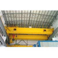 Wholesale High Efficiency 180 Ton Steel Factory Overhead Foundry Crane , Lifting Heavy Equipment from china suppliers