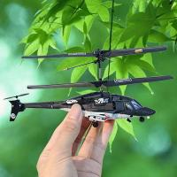 Wholesale Toy Model - 3 Channel R/C Mini Helicopter with R/C Toy Charger 8017 (RPC68109) from china suppliers