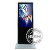 Wholesale 42 inch TFT Touch Screen Digital Signage Support AVI / DIVX / XVID from china suppliers