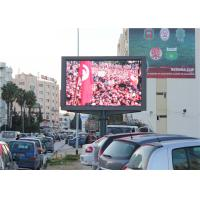 Wholesale Commercial Advertising LED Digital Billboard Eastar P10 45000 CD/M2 from china suppliers