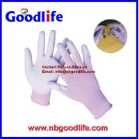 Wholesale Pu Coated Nylon Garden Glove working safety Pu Gloves from china suppliers