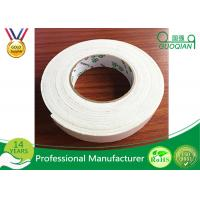 Wholesale High Temperature Resistant White Self Adhesive Double Side Tape 2mm Thickness from china suppliers