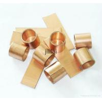 Quality copper alloy bimetal sheet for sale