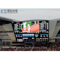 Wholesale SMD 3535 1R1G1B Stadium LED Display / P10 Outdoor LED Screen High Resolution from china suppliers