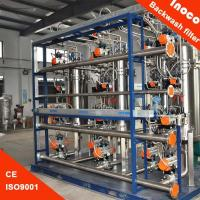 Buy cheap Automatic Self Cleaning Commercial Water Filtration System For Liquid Purification from wholesalers