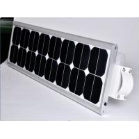 Wholesale No Wiring Solar System Street Light , Solar Led Outdoor Lights Easy Installation from china suppliers