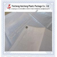 Wholesale white color plastic high tear pe woven fabric tarpaulin sheet from china suppliers