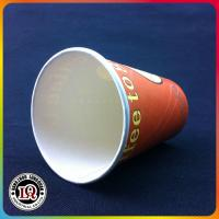 12oz single wall  printed paper coffee cup
