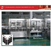 Wholesale fully automatic beverage bottling plant / equipment / line from china suppliers