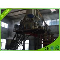 Wholesale Soundproof Sandwich Panel Production Line for EPS Concrete Board Forming from china suppliers