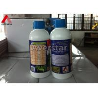 Wholesale Pyridaben 15% EC kill spider mite Acaricide Products from china suppliers