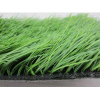 Natural FIFA 2 Star Football Artificial Grass for International Football Match.