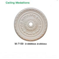 Wholesale Luxury PU Ceiling medallion /Carving Lamp holder/ Home& Interior decoration from china Guangdong from china suppliers