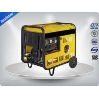 Wholesale High Efficiency Single Phase Genset Portable Generator Sets Powered By 7.5kva from china suppliers