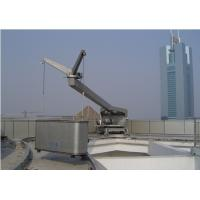 Wholesale Rail Mounted Window Cleaning Platform Gondola with Capacity 200 - 300 kg from china suppliers