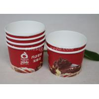 Wholesale Disposable Vending Paper Cups Red 7 oz for Ice Cream Evironmental Friendly from china suppliers