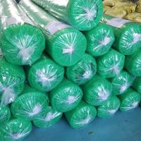 Wholesale Scaffolding Safety Netting Construction Health And Safety Nets from china suppliers