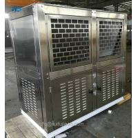 Quality RFJ Bitzer 4GE-23Y Refrigeration Controls Box Type Air - Cooled Condenser Unit For Deep Freezer for sale