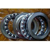 Buy cheap Chromoly Steel 52205 Double Direction Thrust Ball Bearing for Metallurgy from wholesalers