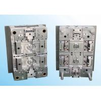 Wholesale YUDO Hot Runner 2 cavity plastic injection mould HASCO standard from china suppliers