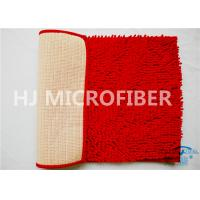 Wholesale Red Color Big Chenille Bathroom Door Microfiber Mat Super Soft Super Useful Home Essential from china suppliers