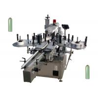 Wholesale Omron Label Stock Electric Eye Automatic Labeling Machine for 550ml Round Bottle from china suppliers