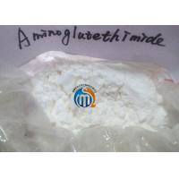 Wholesale 99% Pharmaceutical Raw Material Aminoglutethimide for Bodybuilding CAS 125-84-8 from china suppliers