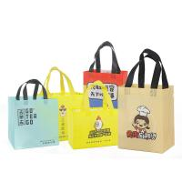 Wholesale Printed Wholesale Non Woven Packaging Bag Promotional Shopping Bag Reusable Bag from china suppliers