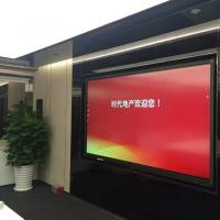 "Wholesale 98""  Interactive LED touch panel  all-in-one  For meeting Room, Remote training, long-distance interview from china suppliers"