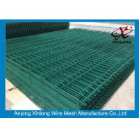 Wholesale Green Pvc Coated Double Wire Fence For High Security Area 50*200mm Aperture from china suppliers