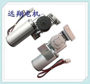 Wholesale 70W Aluminium Sliding Door Motors SGS Certificate 2 Years Warranty from china suppliers