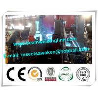 Quality PHJ15 Combined H Beam Production Line 3 In 1 H Beam Welding Machine for sale