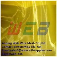 Wholesale Brass wire mesh/brass woven wire cloth(Anping Manufacturer) from china suppliers