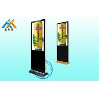 Wholesale Airport Android Floor Standing Digital Signage 1080P HD 32 Inch from china suppliers