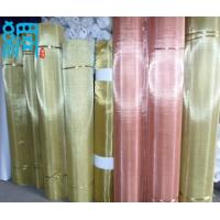 Wholesale (RFI Shielding) Radio Frequency Interference Shielding Copper Mesh Fabric from china suppliers