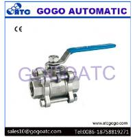 Wholesale DN25 SS304 2 Way Electric Actuated Ball Valve For Water / Oil / Gas Media from china suppliers