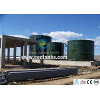 Wholesale Stainless Steel Water Storage Tanks , Glass Fused To Steel Tanks Corrosion Resistance from china suppliers