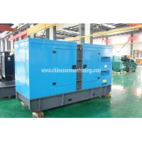 Buy cheap rainproof canopied diesel generator from wholesalers