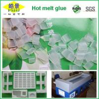 Wholesale HS 35069190 Hot Melt Glue Pellets For EPE Foam , Aging Resistance from china suppliers
