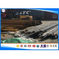 Wholesale 17CrNiMo6 / 1.6587 / EN355 Hot Rolled Steel Bar Q+T / Black / Peeled Alloy Steel from china suppliers