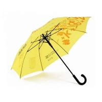 Wholesale Advertising Umbrella from china suppliers