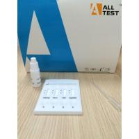 Wholesale Lateral Flow Immunochromatographic Assays HBsAg/HCV/HIV/ Syphilis Combo Rapid Test Cassette from china suppliers