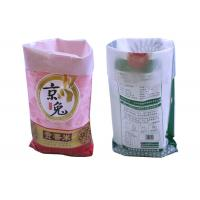 Wholesale Agricultural Woven Polypropylene PP Woven Rice Bag Bopp Laminated 25 Kg from china suppliers