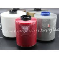 Wholesale High Tension Stress Self Adhesive Tear Tape BOPP / OPE / PET Materials Waterproof from china suppliers