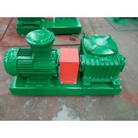 Quality Standard Horizontal Mud Agitator for Tunnelling Boring System for sale