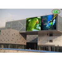 Wholesale P10 SMD Outdoor Full Color LED Advertising Display 320*320mm Module Size from china suppliers