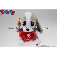 Wholesale 20cm Valentine's Gift Plush Dog Toy with Red Heart from china suppliers