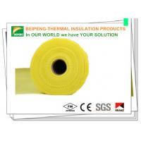 Wholesale 4mm * 7mm white fiberglass reinforcing mesh for exterior wall thermal insulation from china suppliers
