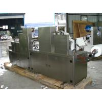 Three Sides Sealing Wet Wipes Napkin Fully Automatic Packaging Machinery 0.75kw